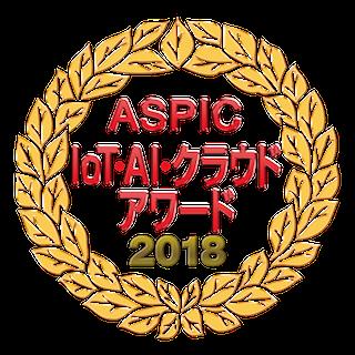 logo-aspic.png